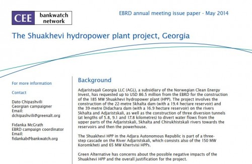 The Shuakhevi hydropower plant project