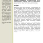 policy_brief_2014