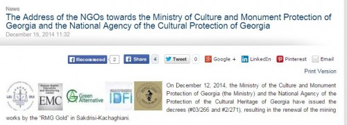 The Address of the NGOs towards the Ministry of Culture and Monument Protection of Georgia and the National Agency of the Cultural Protection of Georgia