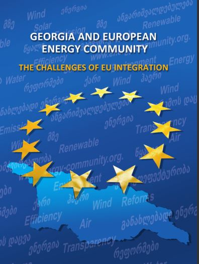 Georgia and European Energy Community – The Challenges of EU integration