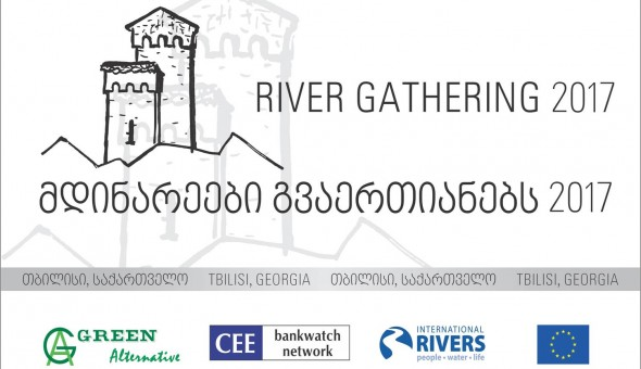 baneri riwer gathering